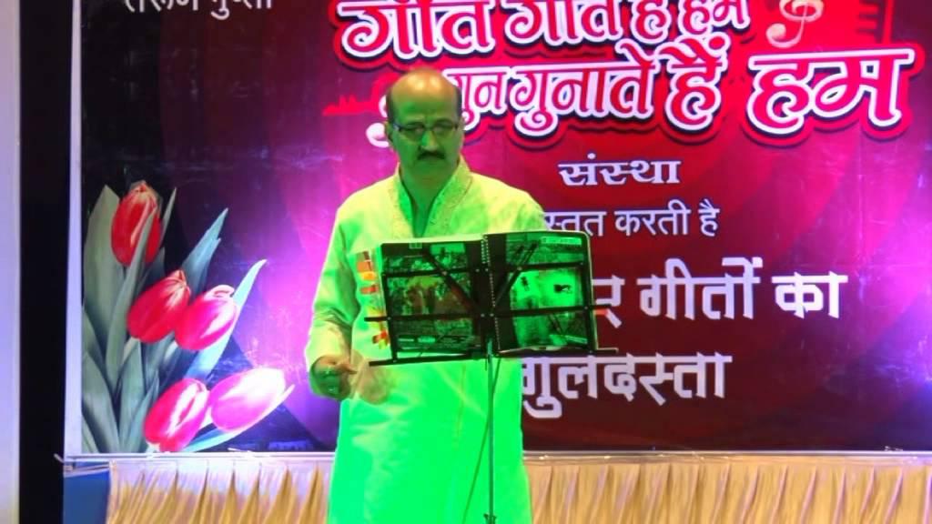 Pyar Manga Hai Tumhi Se By Kishore Kumar-Download Mp3