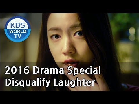 Disqualify Laughter | 웃음 실격 [KBS Drama Special / 2017.03.03]