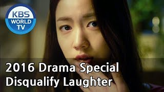 Video Disqualify Laughter | 웃음 실격 [KBS Drama Special / 2017.03.03] download MP3, 3GP, MP4, WEBM, AVI, FLV Maret 2018
