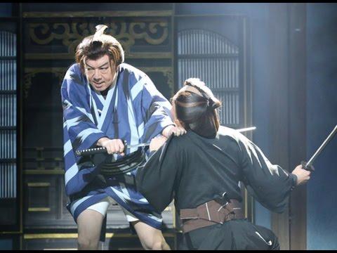 古田新太、 稲森いずみ、大東駿介ら出演!映画『ゲキ×シネ「乱鶯」』予告編
