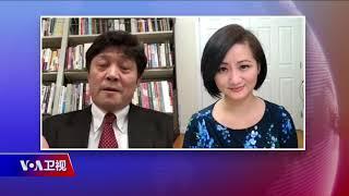 时事大家谈:专访松田康博:疫情冲击全球  北京的新机遇还是新危机?