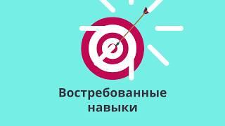 Дистанционное обучение в КазИТУ
