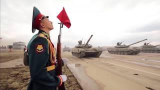 День танкиста - 2019