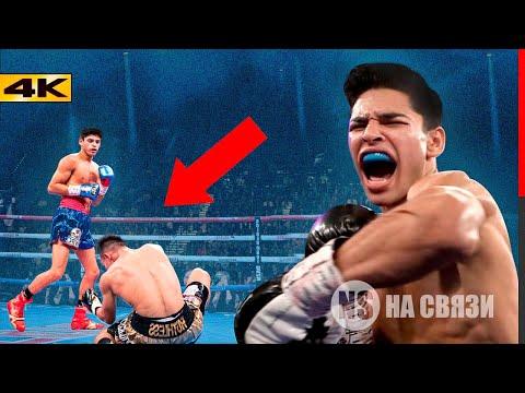 5 раз когда Райан Гарсия ШОКИРОВАЛ мир бокса!