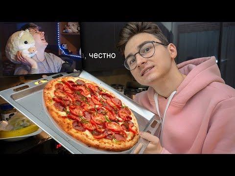 Хочешь Пиццу? - Реакция на TheBrianMaps