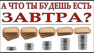 Реальная жизнь в Беларуси?