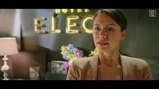 «Отель «Элеон» Музыка из сериала