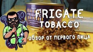 #20 FRIGATE tobacco, обзор от первого лица . Уголь craft что это за уголь.