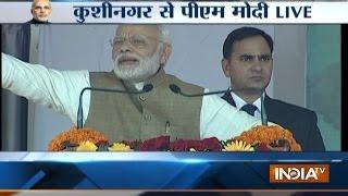 Pm Narendra Modi Addresses Parivartan Yatra Rally In Kushinagar, Up