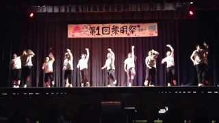 黎明高校 4A EXILE Part1