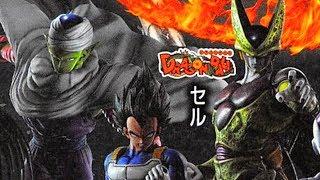Jump Force - Piccolo, Perfect Cell, Kenshin Himura & Shishio Makoto Characters Revealed! Scans! (HD)