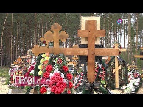 Почему Россия быстрыми темпами теряет население