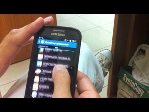 Как исправить проблему отправки смс с Андройд на короткий номер