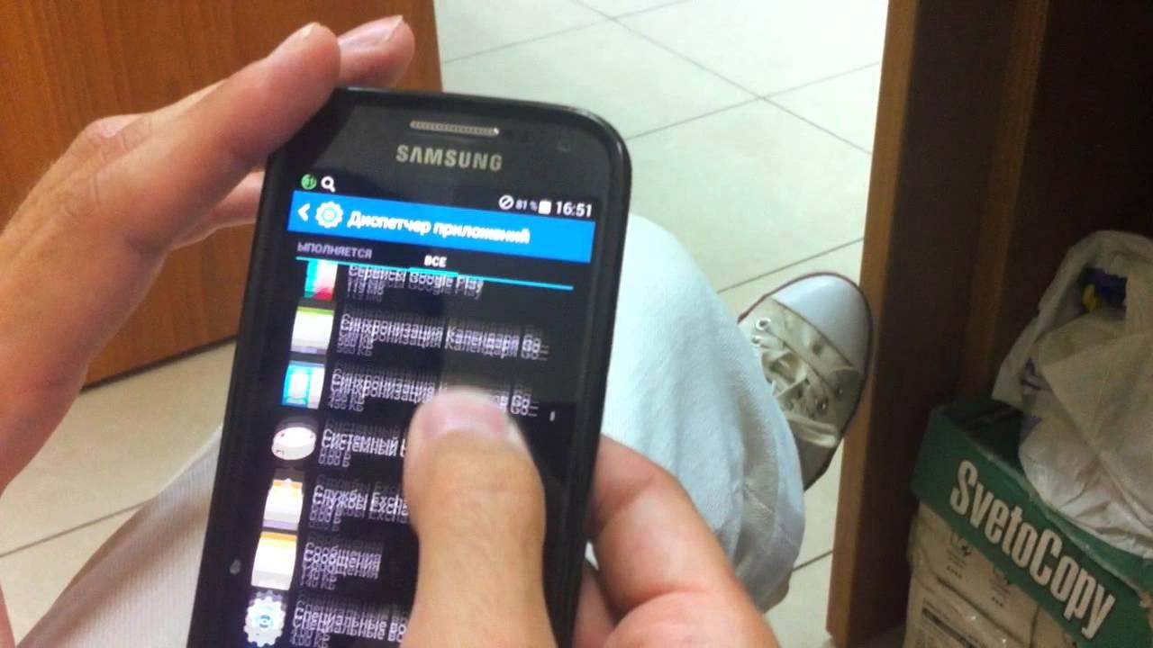 Как сделать чтобы отправлялось смс на телефоне 4