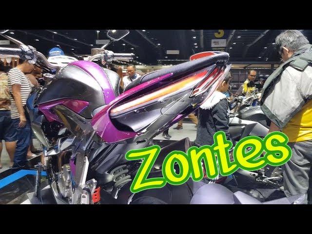 Zontes อย่างสวย!! แบรนใหม่ ลูกเล่นเพียบ!! และไฮไลท์งาน Motor Expo 2018