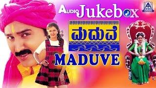Maduve I Kannada Film Audio Jukebox I Ramesh Aravind Charulatha I Akash Audio