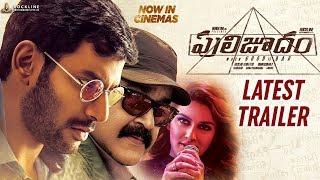 Puli Joodham Movie Latest Trailer | Mohanlal | Vishal | Srikanth | Hansika | Raashi Khanna