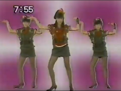 『恋の低空飛行』② 麻生真美子&キャプテン (1984)