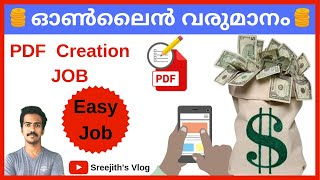 Are you looking for some video on how to make money online malayalam tutorial? then follow this method and can by pdf creation ********...