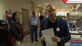 Смотреть видео Кандидат в мэры Москвы Вадим Кумин  проголосовал на избирательном участке на юго-западе столицы онлайн