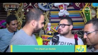 رد فعل المصريين على سؤال: