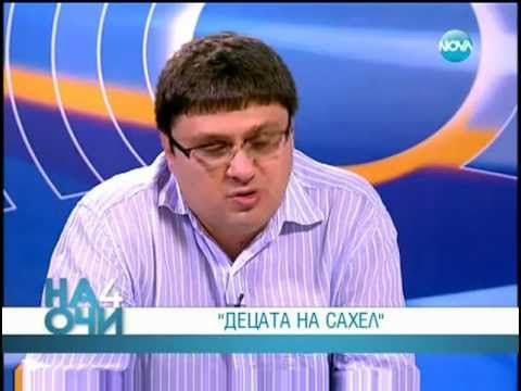 from Nova Tv Bulgaria