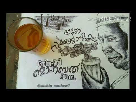 Sulaimani Dialogue   Usthad Hotel bgm   Art   Cover   Music   Kuthivara   Thilakan   WhatsApp Status