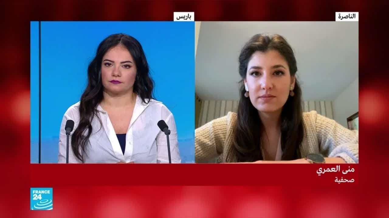 الصحافية منى العمري: -مقتل شاب عربي في مدينة اللد برصاص مستوطن من النواء التوراتية أشعل المواجهات-  - نشر قبل 3 ساعة
