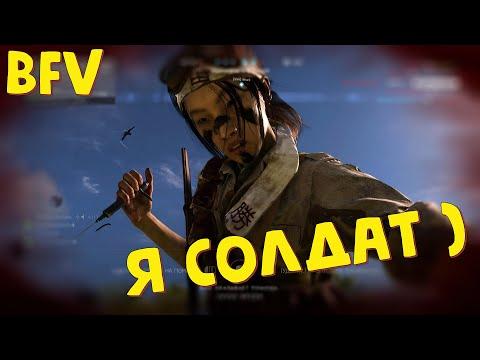 Видео: Снайперское дело! Battlefield 5