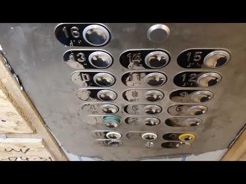 Застрял, нет денег - сиди в лифте