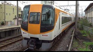 松阪駅に到着~出発する京都行きの近鉄山田線上り特急22000系ACE
