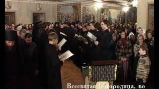 Канон Андрея Критского в Киево-Печерской Лавре