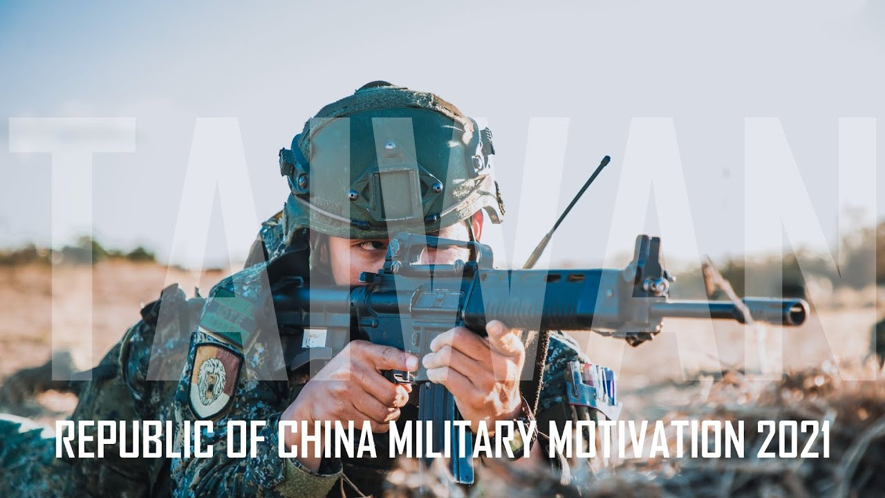 Republic of China Military Motivation 2021 │ 中華民國國軍 │ Keep On Going Never Give Up