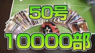 【祝50号!】毎月1万部発行!?WRMのフリーペーパーTAKZiNEの紹介【卓球知恵袋】 thumbnail