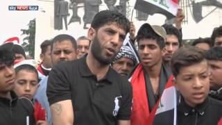 العراق.. احتجاجات تطالب بحل أزمتي الأمن والاقتصاد