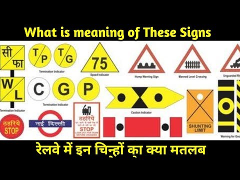 What Is The Meaning Of These Signs In Indian Railways Caution Signs Part  2