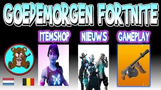 GOOD MORNING FORTNITE | FREE GLIDER??? | ITEM SHOP May 5th | (TEN) Latest Fortnite News Netherlands