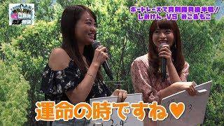 しみけん舟券!勝負は真剣!セクシー女優と江戸川ガチ対決 今回のゲスト...