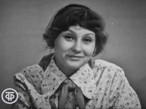 Стихи Агнии Барто (1972)