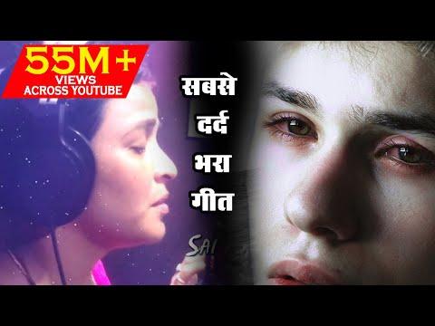 इस लड़की के दर्द भरे आवाज़ में सबसे दर्द भरे गाने को सुनकर आप जरूर रो पड़ोगे.. Bewafai Hindi Sad Songs