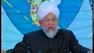 Jalsa Salana UK 1998 - Address to Ladies by Hazrat Mirza Tahir Ahmad (rh)