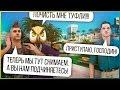 Download САМЫЙ ЖЕСТКИЙ ПРАНК НАД АДМИНАМИ  В GTA SAMP MP3