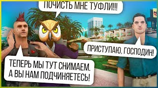 САМЫЙ ЖЕСТКИЙ ПРАНК НАД АДМИНАМИ В GTA SAMP