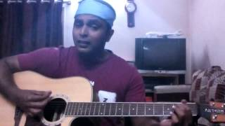 tera mera rishta : Guitar chords with strumming pattern
