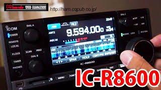 短波放送・エアバンド・デジタル簡易無線が高音質で聞ける! ICOM IC-R8...