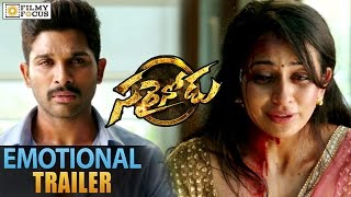 Rakul Preet and Allu Arjun Emotional Scene || Sarainodu Trailer - Filmyfocus.com