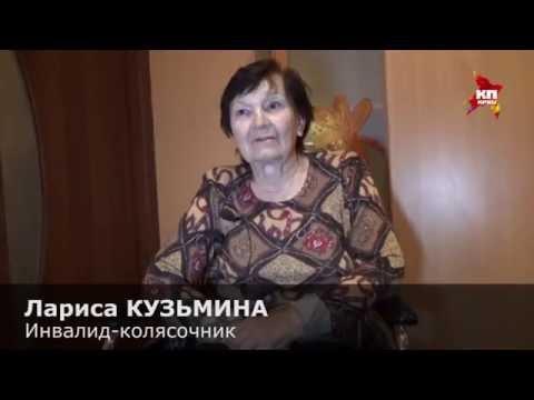 """Лариса Кузьмина рассказала """"Комсомольской правде"""" как живется инвалиду-колясочнику в столице"""