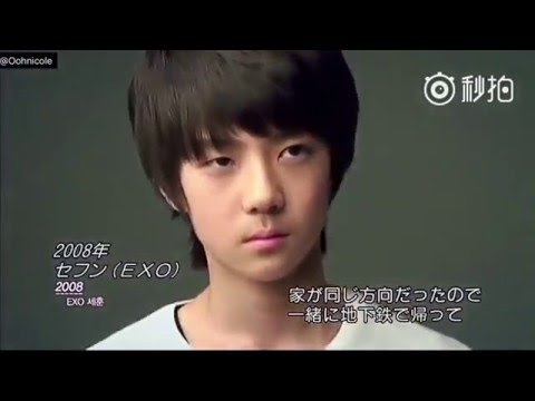 Chanyeol Pre-Debut | EXO - 엑소 | Pinterest | Chanyeol |Exo Chanyeol Pre Debut