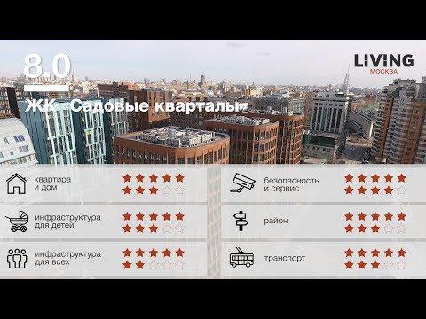 Новостройки Москвы, квартиры от застройщика в Москве