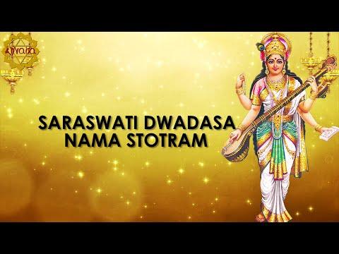 Saraswati Dwaadasa Nama Stotram